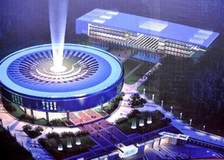 China_national_supercomputer_center
